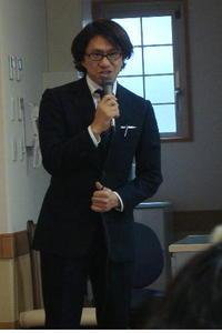 20061216djkimura