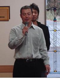 20061216matoyamatetsuya