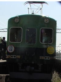 20071028keihan1900green