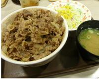 Shukiyamegagyuudon_2