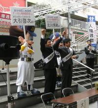 20071204ohbikikitagawa_2