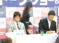 20071209kishidahirano