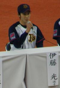 20071209itouhikaru