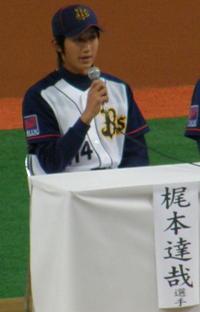 20071209kajimototatsuya