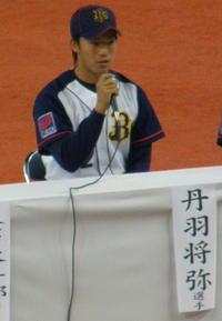 20071209niwamasaya