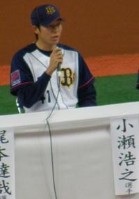20071209ozehiroyuki