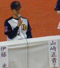 20071209yamazakimasataka