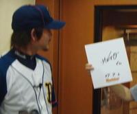 20070702ohnishihiroaki2