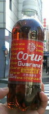 coupguaranapet