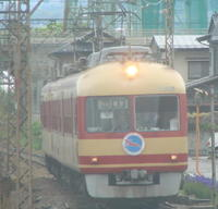 Naganodentetsu2000cooloercolor