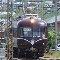 Naganodentetsu2000marooncolor