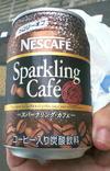 Sparklingcafenescafe