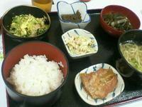 Uchinaayachoujuteishoku