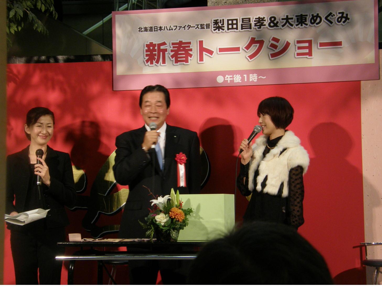 20080103nashidaoohigashi