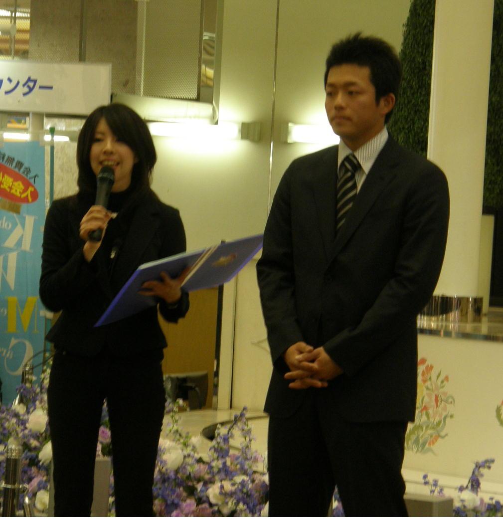 20080126ohbikikeiji