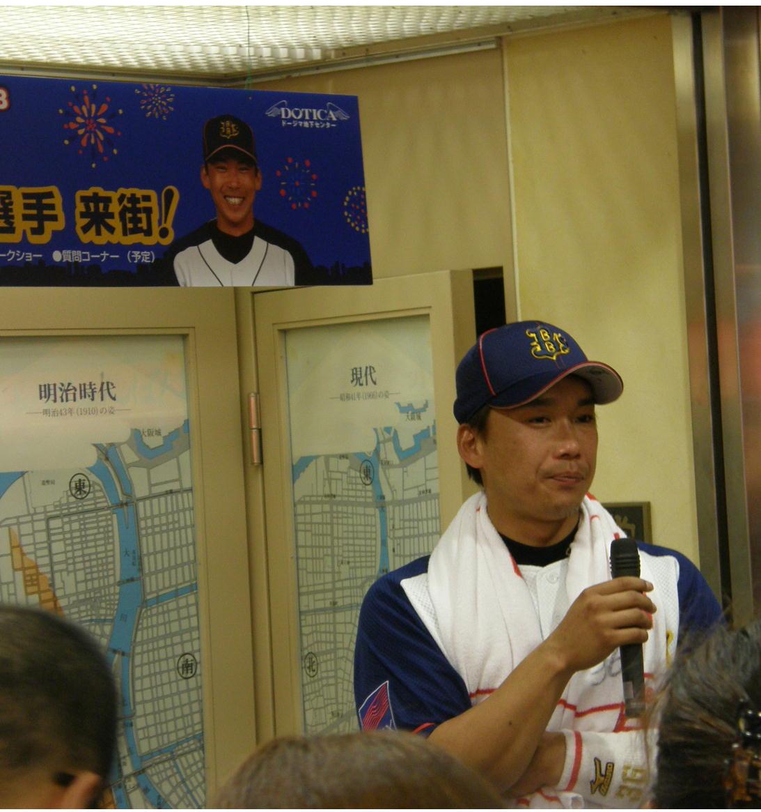 20080627shimoyamashinji