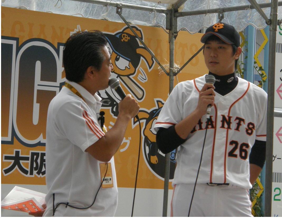 20080903utsumitetsuya_2