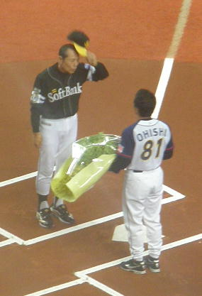 20081001ohohishi