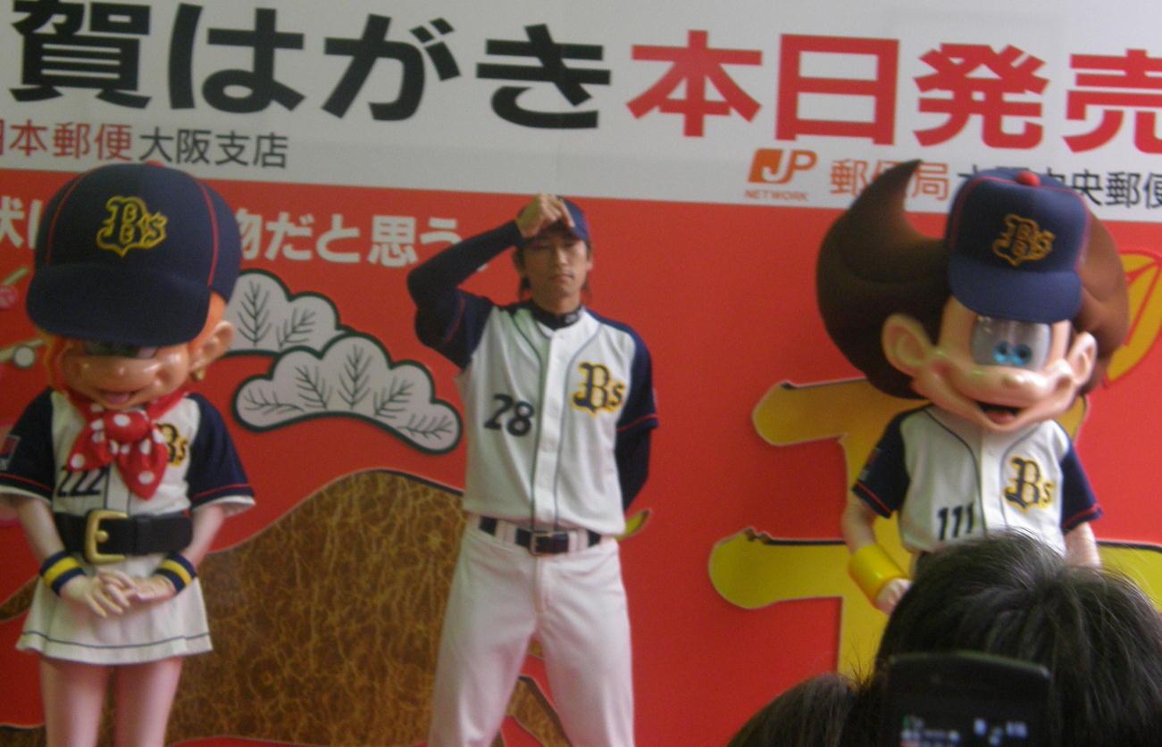 20081030komatsusatoshi