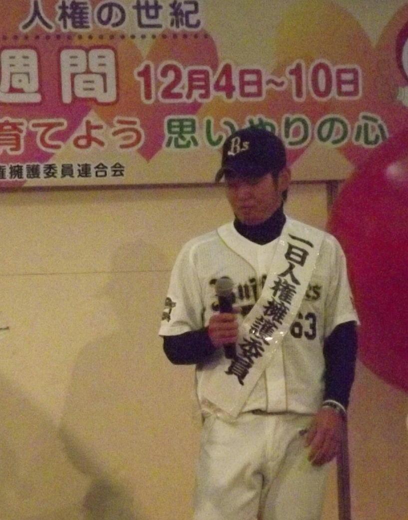 20111203nishiyuuki